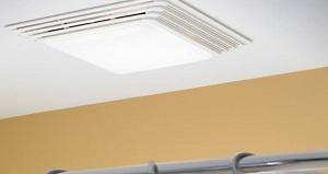 Install a Bathroom Exhaust Fan in perth